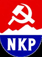 Profilbilde av Norges Kommunistiske Parti